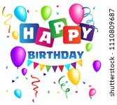 happy birthday with ballons and ... | Shutterstock .eps vector #1110809687