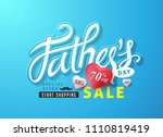happy fathers day calligraphy... | Shutterstock .eps vector #1110819419