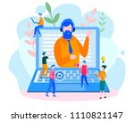 concept customer and operator ... | Shutterstock .eps vector #1110821147