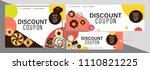 discount coupon set on snacks ...   Shutterstock .eps vector #1110821225