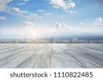 creative concrete ground ... | Shutterstock . vector #1110822485