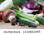 fresh mixed vegetables on... | Shutterstock . vector #1110831095