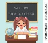 cute girl pupil student learn... | Shutterstock .eps vector #1110836651