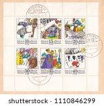 "Small photo of GERMANY-CIRCA 1974: A stamp printed in DDR,shows Russian folk winter fairy tale ""chick, tweet, tweet"". Postmark Heidenau,circa 1974"