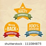 retro guarantee labels. vector... | Shutterstock .eps vector #111084875