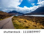 beautiful view of the winding... | Shutterstock . vector #1110859997