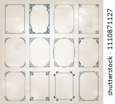 set of decorative frame in... | Shutterstock .eps vector #1110871127