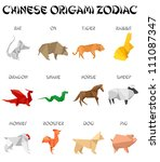 set of chinese zodiac signs in... | Shutterstock .eps vector #111087347