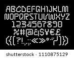 geometric techno tape font ...   Shutterstock .eps vector #1110875129
