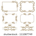 vector set of decorative... | Shutterstock .eps vector #111087749
