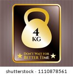 golden emblem or badge with... | Shutterstock .eps vector #1110878561