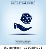 cubes for the game vector icon. | Shutterstock .eps vector #1110884321