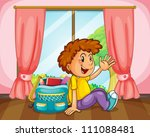 illustration of a boy with a... | Shutterstock . vector #111088481