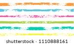 paint lines seamless pattern.... | Shutterstock .eps vector #1110888161