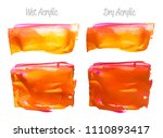vector red and gold paint smear ... | Shutterstock .eps vector #1110893417