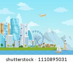 city downtown and suburb vector ... | Shutterstock .eps vector #1110895031