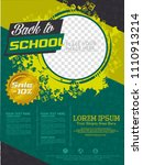 back to school flyer  poster... | Shutterstock .eps vector #1110913214