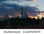 kremlin moscow  russia june 6th ... | Shutterstock . vector #1110915074