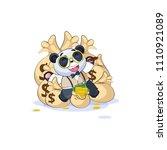 vector isolated emoji character ... | Shutterstock .eps vector #1110921089