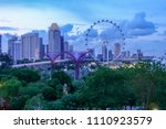 singapore singapore   aug. 28   ... | Shutterstock . vector #1110923579