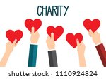 concept of charity and donation.... | Shutterstock .eps vector #1110924824