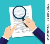 contract analyzing for fraud...   Shutterstock .eps vector #1110924827