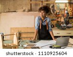 afro american woman craftswoman ... | Shutterstock . vector #1110925604