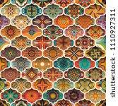ethnic floral mandala seamless... | Shutterstock .eps vector #1110927311