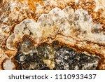 granite texture   design lines... | Shutterstock . vector #1110933437