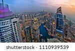 dubai skyscrapers panorama wit... | Shutterstock . vector #1110939539