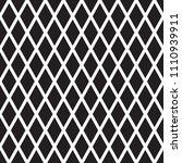 seamless diamond rhombus check... | Shutterstock .eps vector #1110939911