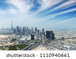 aerial view of modern... | Shutterstock . vector #1110940661