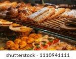 tasty bakery on shelf in shop | Shutterstock . vector #1110941111