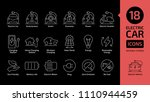 electric car line icon set.... | Shutterstock .eps vector #1110944459