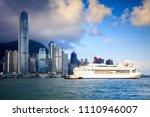 hong kong skyline in the...   Shutterstock . vector #1110946007