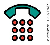 dial or num pad   Shutterstock .eps vector #1110947615