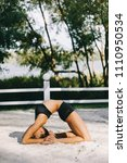 beautiful fitness girl... | Shutterstock . vector #1110950534