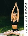 beautiful fitness girl... | Shutterstock . vector #1110950537