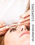 Small photo of Macro eye lash extension.