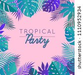 pink tropical party summer... | Shutterstock .eps vector #1110952934