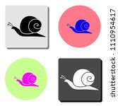 snail. simple flat vector icon...   Shutterstock .eps vector #1110954617