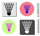 badminton. simple flat vector...
