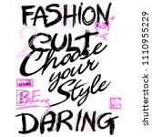 stylish trendy slogan tee t...   Shutterstock .eps vector #1110955229