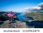 view on lysefjord fjord from...   Shutterstock . vector #1110961874
