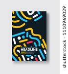 covers with flat geometric... | Shutterstock .eps vector #1110969029