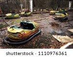 old broken rusty metal... | Shutterstock . vector #1110976361