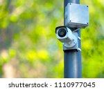 modern video surveillance... | Shutterstock . vector #1110977045