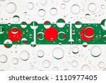 flags  of bangladesh behind a... | Shutterstock . vector #1110977405