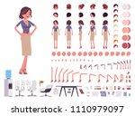 female office secretary... | Shutterstock .eps vector #1110979097
