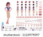 female office sexy secretary... | Shutterstock .eps vector #1110979097